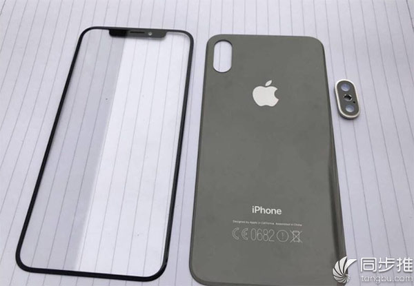 苹果制造商:iPhone8能防水 新品3D眼镜也快了