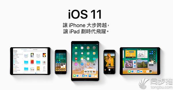 iOS11照片视频格式实测:空间占用暴减