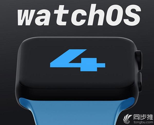 WWDC17将至 你希望在watchOS 4中看到什么?