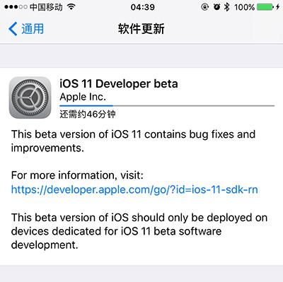 iOS11超详细新功能介绍 第一时间iOS11升级