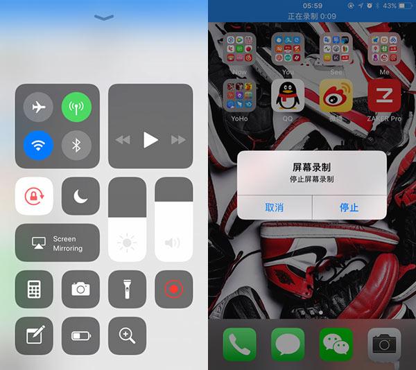 iOS11怎么样?iOS11值得更新么?iOS11有什么bug?