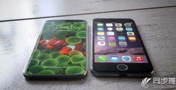 iOS 11仍非常神秘 跟iPhone8有关系吗?