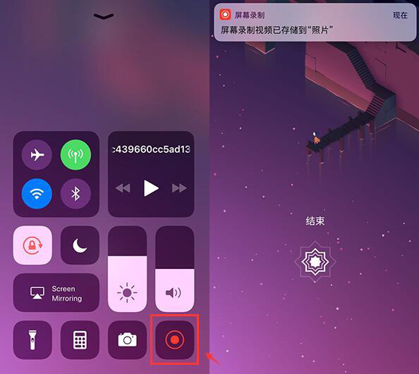 推问答|iPhone升级iOS11后可以当公交卡?iOS11新图片格式支持哪些设备?iOS11保存GIF动图怎么不动?