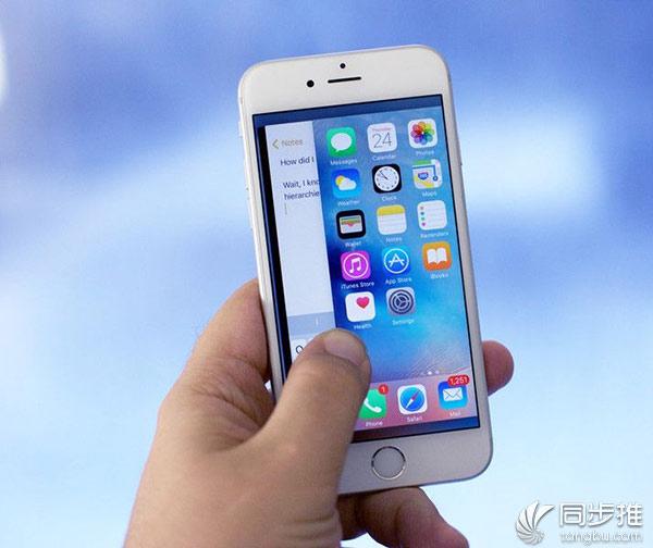 iOS 11中这些消失了的特性 你注意到吗?