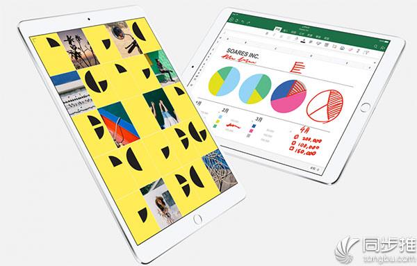 遗憾!iPad Pro全线Office套件不再免费了