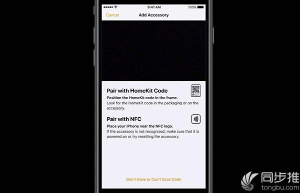 iOS11支持扫二维码 原来它有这么多用法
