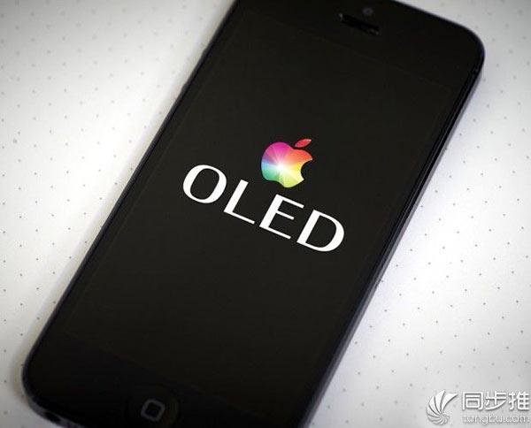 为守住iPhone订单?三星要建新OLED厂