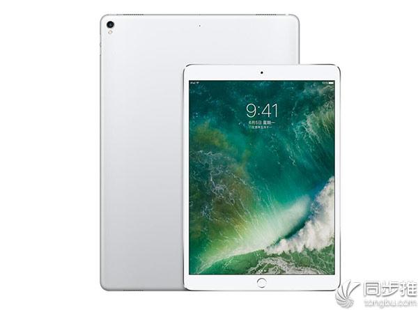 苹果天猫开售10.5英寸iPad Pro 你买了吗?