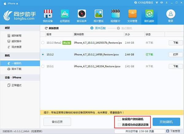 推问答|iOS11怎么升降级?iOS11测试版有什么bug?iOS11降级后联系人备忘录丢失怎么办?