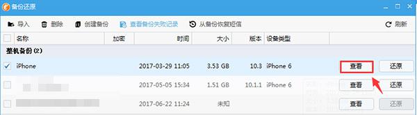 iOS11 beta5描述文件下载 如何升级iOS11 beta5?