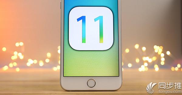 iOS11支持5s吗?iOS11支持5c吗?iOS11支持iPhone5吗?