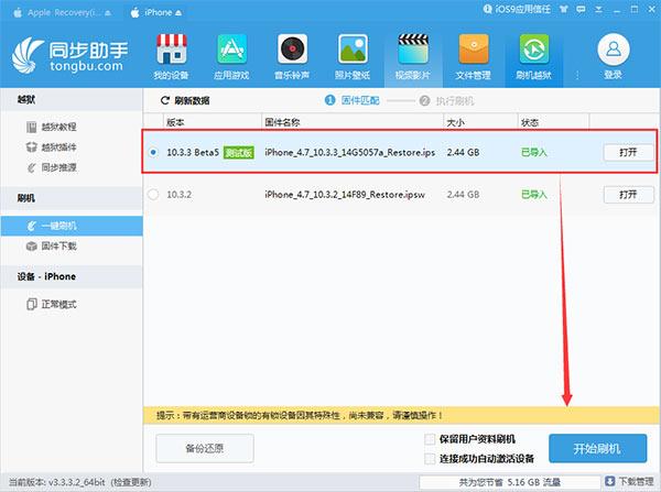 推问答|iOS11备份能还原到iOS10吗?为什么我的电池用量和待机时间一样?iOS10.3.3正式版什么时候出?