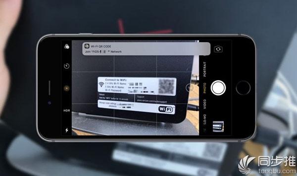 iOS11亮点功能:支持扫路由器二维码快速加入网络