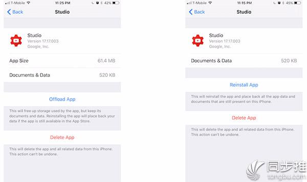 iOS11新特性:删除应用可保留设置和数据