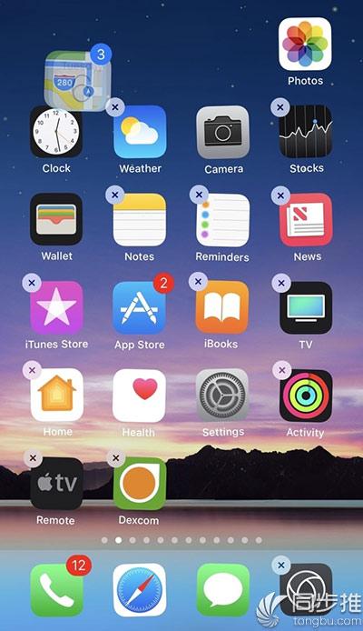 iOS11这些功能借鉴了常用越狱插件
