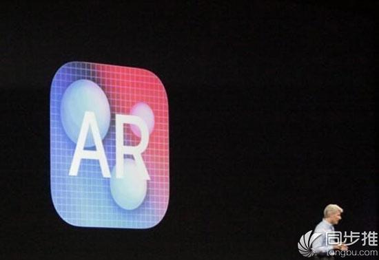 从iOS11看iPhone8可能会有哪些新特性