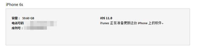iOS11降级失败进入恢复模式怎么办?iOS11如何退出恢复模式?