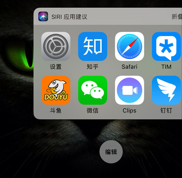 iOS11 beta2修复了什么?iOS11 beta2有什么bug?