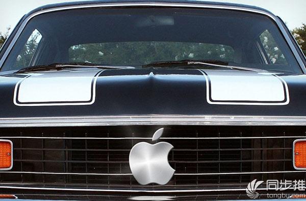 苹果要搞自动驾驶系统 特斯拉兴许能帮忙