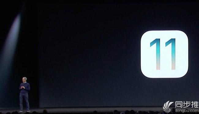 iOS11小技巧 可一次性移动多个应用图标