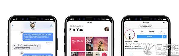 这两种iPhone8屏幕顶部设计 你更喜欢哪个?