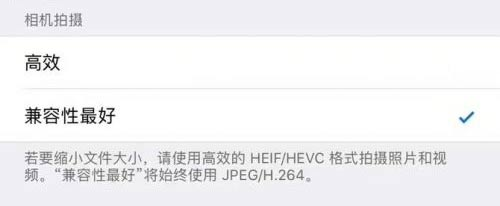 推问答| iOS10.3.3正式版好用么?iOS11能直接降级iOS10.3.3么?备忘录闪退怎么办?