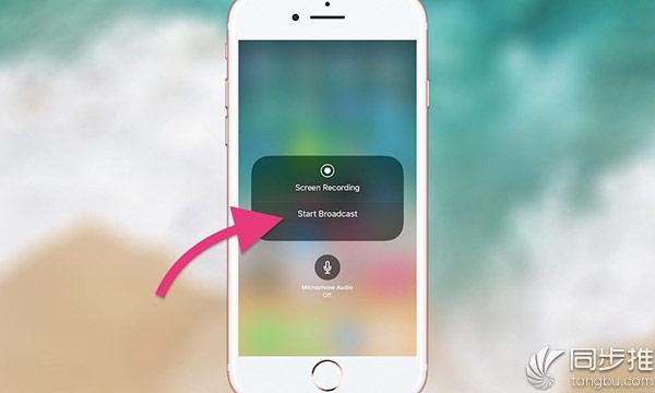 小惊喜!这个改动暗示iOS11将拥有本地直播功能