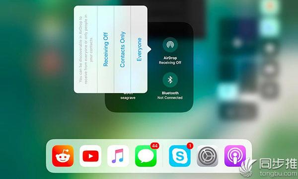iOS11 beta2这五个漏洞最烦人