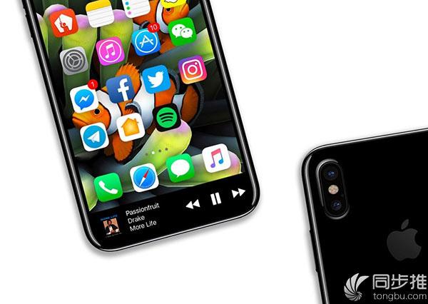 iPhone8改用3D面部识别是苹果的退步?