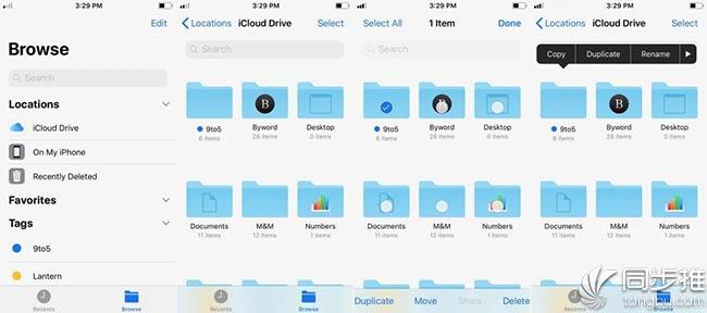 学起来 来看iOS11新增的文件应用如何使用