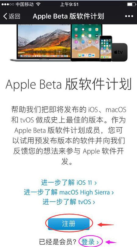 iOS11第二个公测版发布!如何升级iOS11公测版?