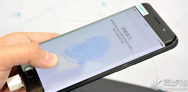 郭老师:苹果不会使用高通嵌入指纹识别
