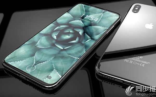 iPhone8什么时候上市?iPhone8或将延迟3周上市