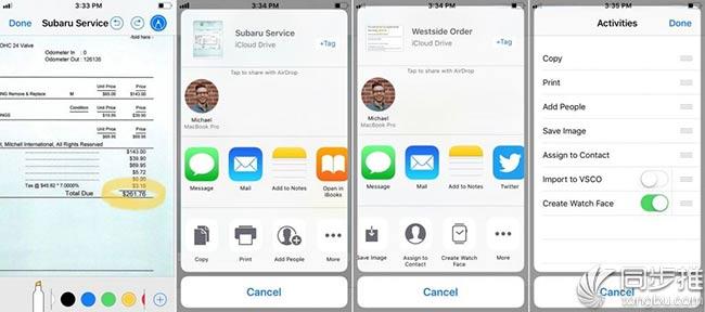 学起来!来看iOS11新增的文件应用如何使用?