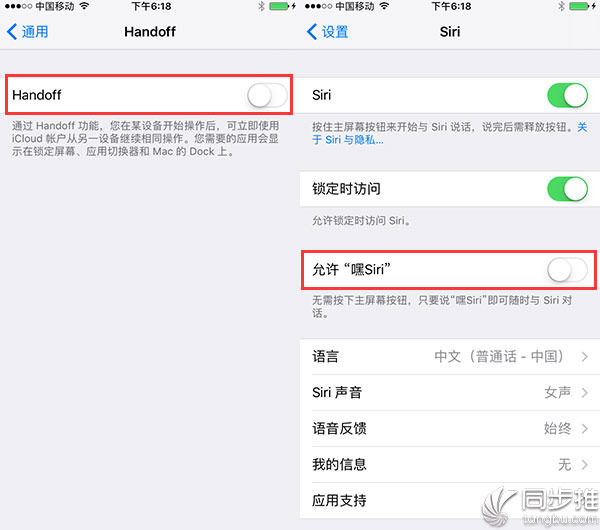 推问答|iOS11 beta3怎么更新到公测版?iOS11的App Store无法下载应用怎么办?怎么关闭微信朋友圈单条互动提醒?