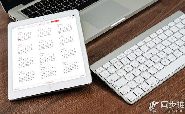苹果以后会怎么定位iPad?专心打辅助?
