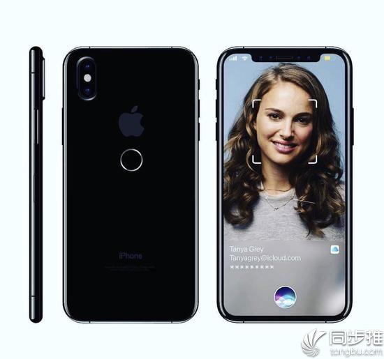 iPhone8撞脸乐视?爆料图遭苹果追查