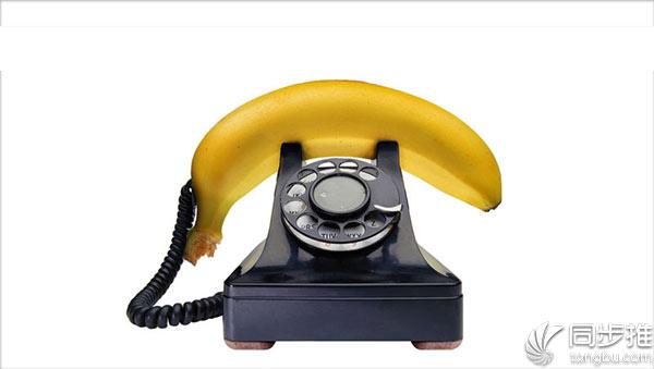 眼红苹果iPhone大热?三星疑似开发Banana手机