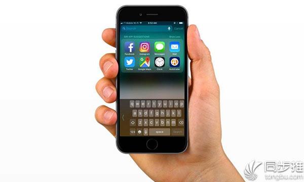 iOS11单手键盘如何开启 这些注意事项请留意