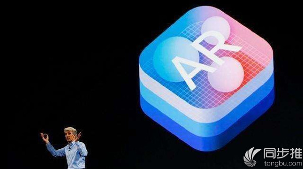 苹果或于九月发布新款AR眼镜 你期待吗?