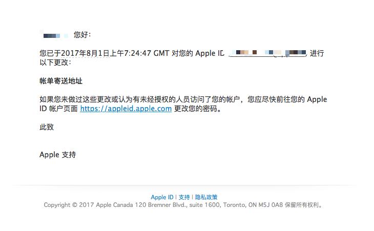 教你如何将中国区 Apple id 更改成免信用卡的美国区账号