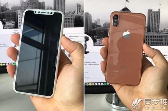 iPhone8无缘屏下指纹 新技术明年有望实现