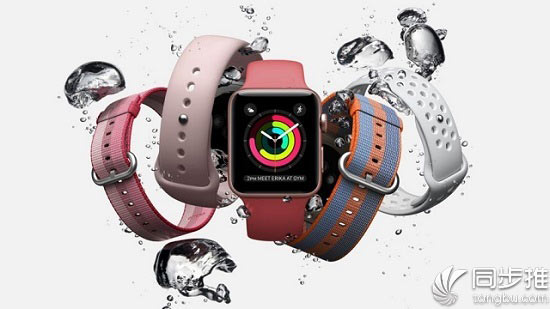 iOS11泄密:Apple Watch隐藏图标曝光 将支持更多运动模式