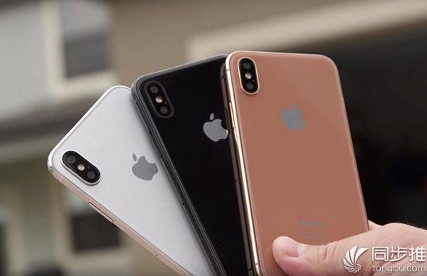 iPhone8最新爆料:存储容量可高达512GB