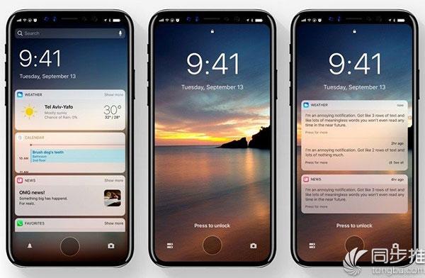 iPhone8搭载iOS12新概念 你觉得如何?