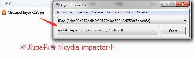 iOS9.1-9.3.4完美越狱终于来了!支持32位设备!