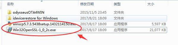 iPhone4s怎么降级iOS6.1.3?无需shsh也可平刷升级降级iOS6.1.3
