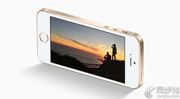 苹果推出第二代iPhone SE还是很有市场