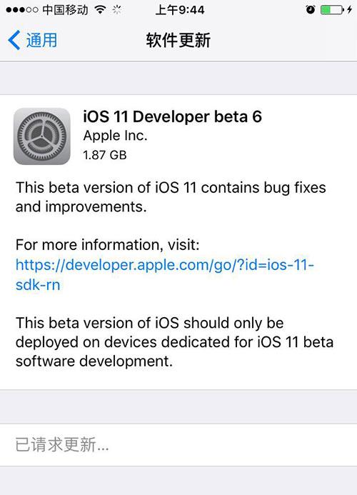 iOS11 beta6流畅度大幅提升 iOS11 beta6描述文件下载