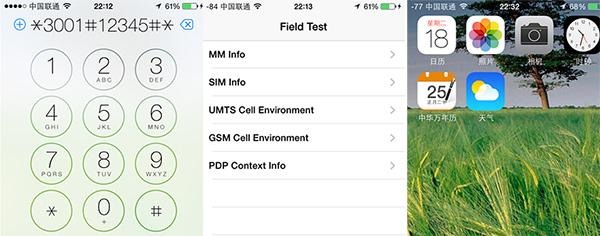 推问答| OTA升级是什么意思?iOS11信号栏能变成数字吗?安卓微信记录如何导出备份?